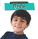 Image for Urdu