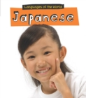 Image for Japanese