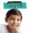 Image for Bengali