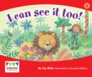 Image for I can see it too!