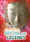 Image for Chinese myths and legends