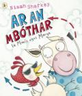 Image for Ar an mbothar le Mavis and Marge