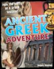 Image for Ancient Greek adventure
