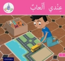 Image for The Arabic Club Readers: Pink A Band: I have toys
