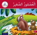 Image for The Arabic Club Readers: Red Band B: The Small Sparrow