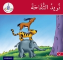 Image for The Arabic Club Readers: Red Band B: We Want the Apple
