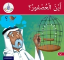 Image for The Arabic Club Readers: Red Band B: Where's the Sparrow?