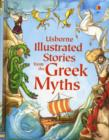 Image for Usborne illustrated stories from the Greek myths
