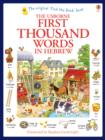 Image for The Usborne first thousand words in Hebrew