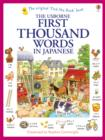 Image for The Usborne first thousand words in Japanese