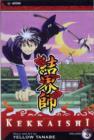 Image for KekkaishiVol. 3
