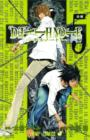 Image for Death noteVol. 5
