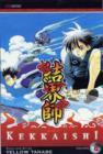 Image for KekkaishiVol. 8
