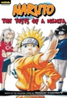 Image for Naruto: Chapter Book, Vol. 2