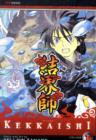 Image for KekkaishiVol. 16