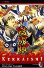 Image for KekkaishiVol. 18