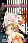 Image for Kamisama Kiss10