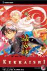 Image for Kekkaishi35