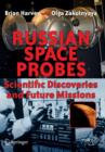 Image for Russian space probes  : scientific discoveries and future missions