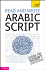 Image for Read and write Arabic script