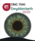 Image for WJEC GCSE Science Welsh Edition : CBAC: TGAU Gwyddoniaeth