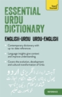 Image for Essential Urdu dictionary  : learn Urdu with Teach Yourself