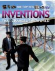 Image for The top ten inventions that changed the world