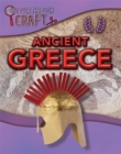Image for Ancient Greece