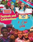 Image for Festivals and celebrations