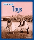 Image for Toys