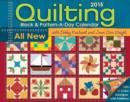 Image for Quilting Block and Pattern-a-Day 2015 Calendar