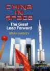Image for China in space: the great leap forward