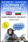 Image for N : NS N N N zN N - I English- Bulgarian Joke Book 1