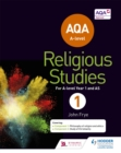 Image for AQA A-level religious studies year 1, including AS