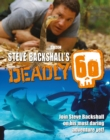 Image for Steve Backshall's deadly 60