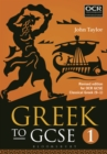Image for Greek to GCSE. : Part 1