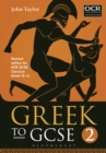 Image for Greek to GCSE. : Part 2