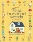 Image for Usborne first hundred words in Arabic
