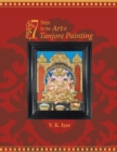 Image for 7 Steps to the Art of Tanjore Painting