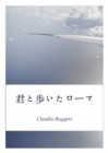 Image for Japanese ebook