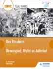 Image for Oes Elisabeth 1558-1603  : Dirwasgiad, Rhyfel ac Adferiad 1930-1951
