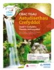 Image for CBAC TGAU astudiaethau crefyddol.: (Crefydd a themau athronyddol) : Uned 1,