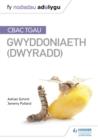 Image for CBAC TGAU gwyddoniaeth dwyradd
