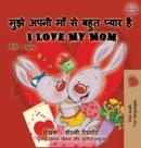 Image for I Love My Mom (Hindi English Bilingual Book)