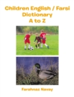 Image for Children English / Farsi Dictionary a to Z