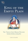 Image for King Of The Empty Plain