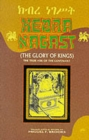 Image for Kebra Nagast (the glory of kings)  : the true Ark of the Covenant