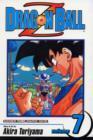 Image for Dragon Ball ZVol. 7