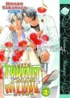 Image for The Tyrant Falls In Love Volume 1 (Yaoi)