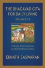 Image for The Bhagavad Gita for Daily Living, Volume 3: A Verse-by-Verse Commentary: Chapters 13-18 To Love Is to Know Me